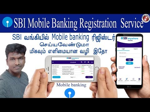 HOW TO ACTIVATE SBI MOBILE BANKING  2018 UPDATES IN TAMIL
