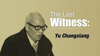 The Last Witness of Nanjing Massacre: Yu Changxiang