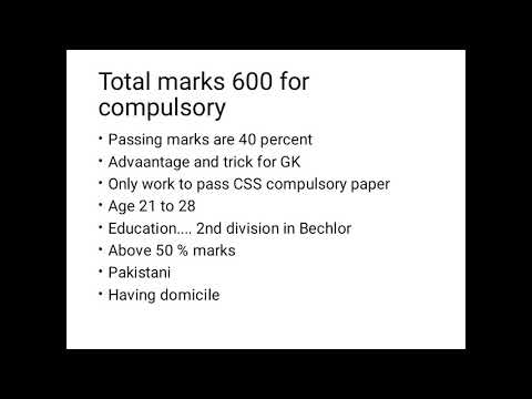 Css guide for beginners fsc mbbs engineering students also optionals