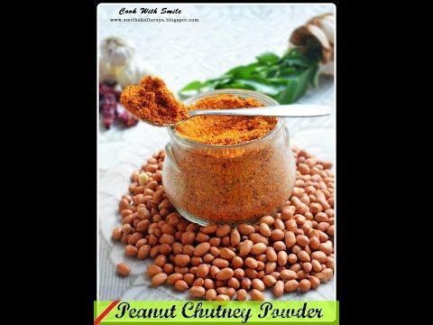 PEANUT CHUTNEY POWDER  RECIPE | SHENGA CHUTNEY PUDI | SHENGDANA CHUTNEY RECIPE
