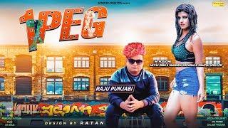 1 Peg | Ek Peg | Raju Punjabi | Himanshi Goswami,Mithu| Latest Haryanvi Songs Haryanavi2018 |Sonotek