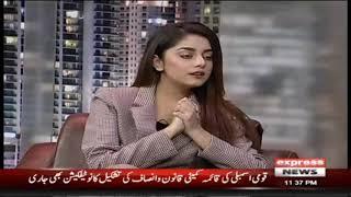 Alizeh Shah Pakistani Actress Singing ;