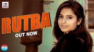 RUTBA   Vicky Chouhan   New Haryanvi Songs Haryanavi 2019   Ashok Singh, Reetu Meena