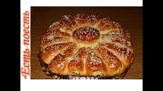Как сделать пирог в виде цветка с начинкой.