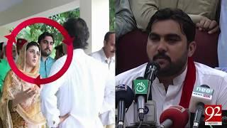 Ayesha Gulalai and Imran khan inside story exposed By Eye Witness - 02 August 2017 - 92NewsHDPlus