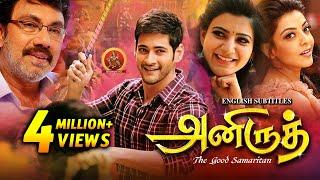 Mahesh Babu Latest Tamil Full Movie | Anirudh | New Tamil Movies | Samantha | Kajal Agarwal