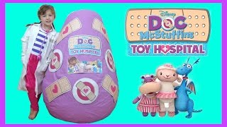NEW DOC MCSTUFFINS TOY HOSPITAL SUPER GIANT EGG SURPRISE + SONGS | The Disney Toy Collector   We love Doc Mcstuffin