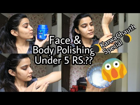 Skin Care : Face & Body Polishing Under 5 RS?? | Try this before #Eid
