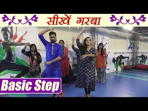 Navratri Garba: Learn Basic Garba steps in this Dance Tutorial video | Boldsky