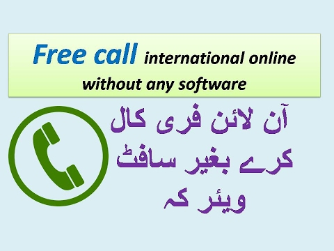 free call international online with Globfone without any software urdu hindi