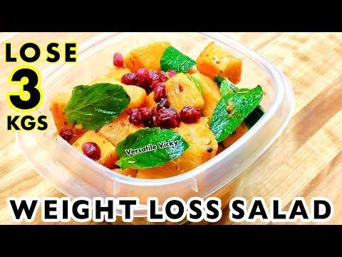 Sweet Potato Recipe | Healthy Salad Recipes For Weight Loss | Shakarkandi Recipe