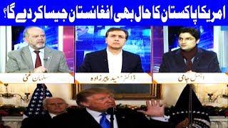 Nuqta e Nazar with Ajmal Jami - 4 January 2018 - Dunya News