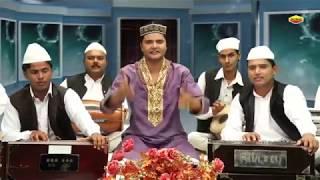 New Qawwali की सबसे नई और बेहतरीन क़व्वाली   Mere Mastan Aa Gaye ¦ Gulam Wahid Sabri ¦