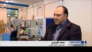 Iran made Elevator manufacturer توليدكننده آسانسور ساخت ايران