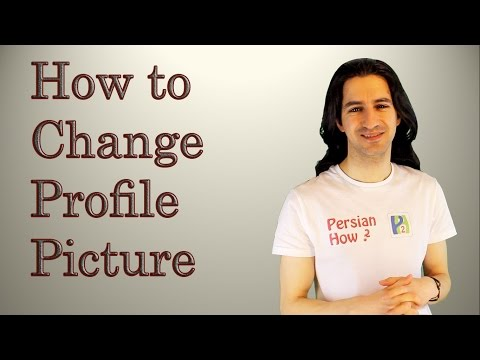 How to change profile picture on Facebook چگونه عکس فیس بوک خود را عوض کنیم