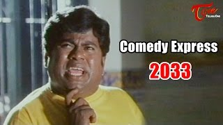 Comedy Express 2033 | B 2 B | Latest Telugu Comedy Scenes | #ComedyMovies