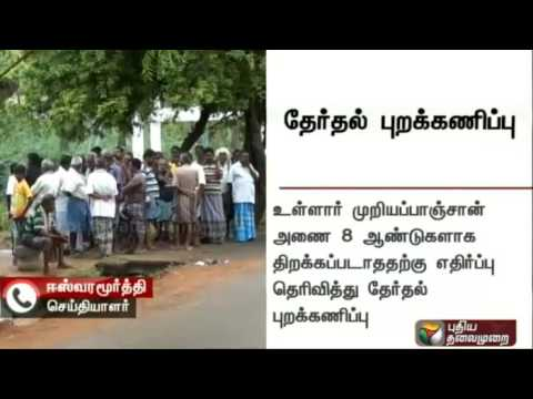 Live report: Not one vote cast in a polling booth at Vasudevanallur, Nellai