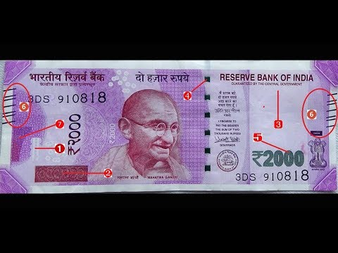 7 Security Features Of New Rs. 2000 Banknote | INDIA