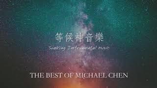 Good Father - Peaceful Music | Piano Music | Prayer Music