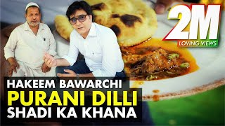 Old Delhi Muslim Wedding Food | Purani Dilli ki Shadion Ka Khana | Street Food | Hakeem Bawarchi