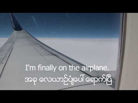 Learn English and Burmese : Airplane - Airport