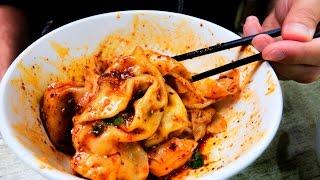 Chinese Street Food SPICY Chengdu Wontons | Sichuan Street Food