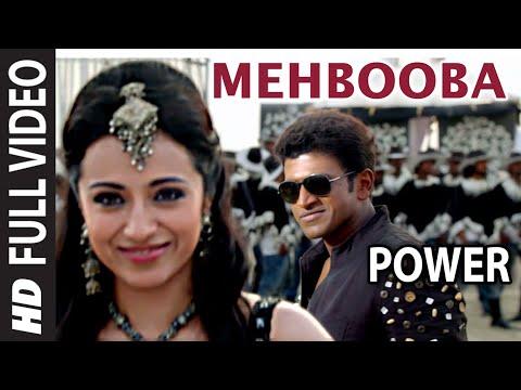 Xxx Mp4 Mehbooba Mehbooba Full Video Song Power Puneeth Rajkumar Trisha Krishnan Kannada Songs 3gp Sex