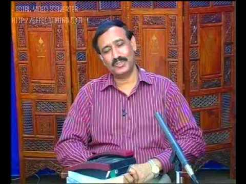 Gaan da thun bilkul bund la elaj Dr.Ashraf Sahibzada