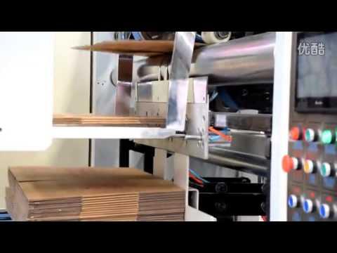 Automatic Carton Box Production Line