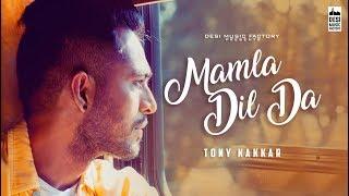 Mamla Dil Da ( Full Video ) | Tony Kakkar | Desi Music Factory | Latest Song 2018