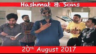 Hashu Prank   B4Bakao   Hashmat & Sons   SAMAA TV   20 Aug 2017