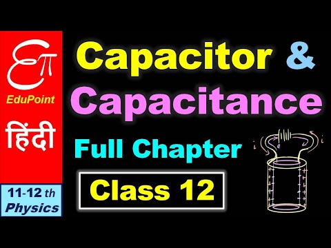 CAPACITOR and CAPACITANCE - Full Chapter for Class 12 in HINDI