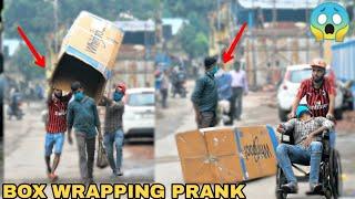 BOX WRAPPING PEOPLE PRANK - PRANK IN INDIA || BEST PRANKS OF 2020 || MOUZ PRANK