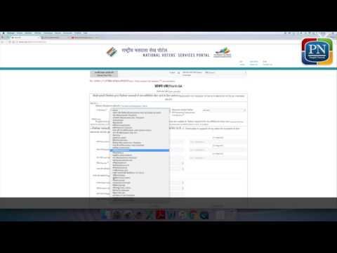 Online Registration Form for NRI Voters.