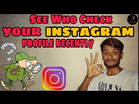 How To Know Who Views Your INSTAGRAM Profile | HINDI