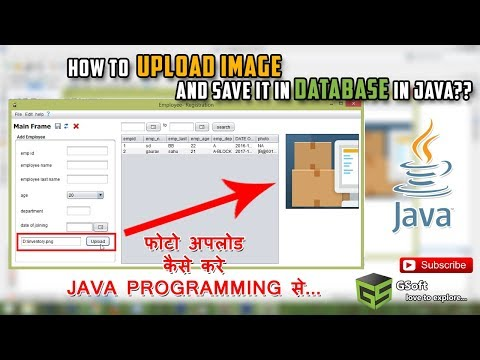 how to upload image and save it in database in java | Netbeans java tutorial #26