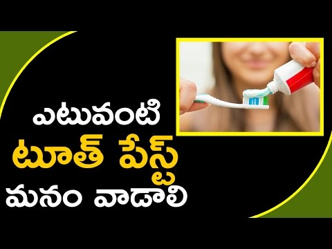 How to Choose the Best Toothpaste || Aarogya Sutra