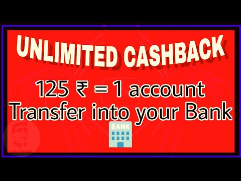 Cashback OFFER:Get Rs. 125 for every Account,Transfer Money to Bank