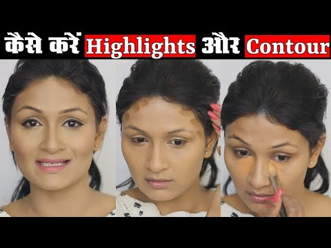 Highlight and Contour Tutorial (Hindi)