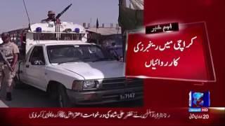 Rangers operations in Karachi