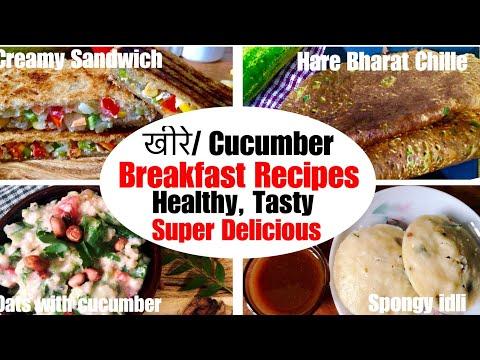 4 Cucumber Breakfast Recipes | How to make Cucumber Chilla, Idli, Sandwich | Weight Loss | In Hindi