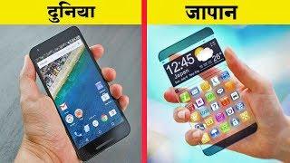 5 SMARTPHONES जिन्हे आप ज़रूर देखना चाहेंगे | Top 5 Upcoming Smartphones 2019 | You Need to See