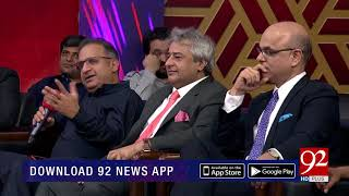 Rauf Klasra tells some funny things about his real life? | Geet Rang | 22 August 2018 | 92NewsHD