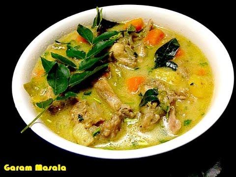 Kerala Chicken Stew ചിക്കൻ സ്റ്റു