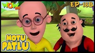Kids Cartoon   Motu Patlu In Hindi   Kids Videos   Animated Series   Ep -18B   Wow Kidz