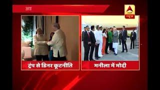 PM Modi attends gala dinner at ASEAN, meets US President Donald Trump