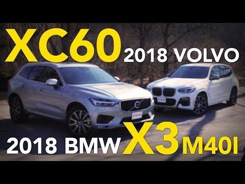 2018 Volvo XC60 R-Design vs BMW X3 M40i Comparison