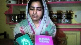 Tabasam Farooq Raped by Ayaz Amir video by Shafiq Malik AAJ TV