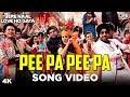 Pee Pa Pee Pa ft. Diljit Dosanjh Song Video - Tere Naal Love Ho Gaya | Diljit Dosanjh | Punjabi Hits