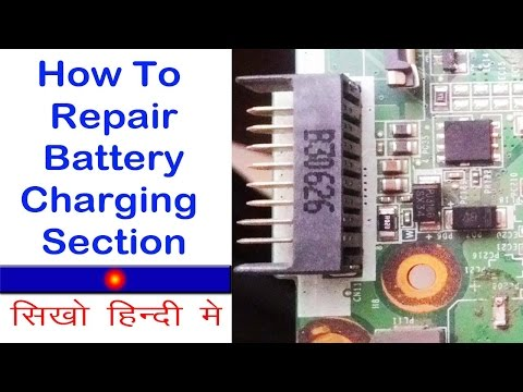 laptop battery not charging plugged in not charging- battery section repair